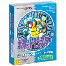 Pokemon Blue Special Edition [3DS]