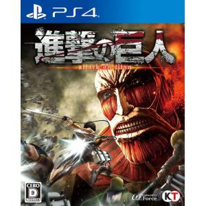 Shingeki no Kyojin / Attack on Titan - Standard Edition [PS4]