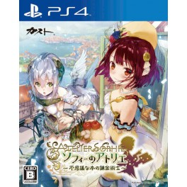 Sophie no Atelier - Fushigi na Hon no Renkin Jutsushi / The Alchemist of the Mysterious Book [PS4 - Used Good Condition]