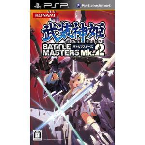 Busô Shinki - Battle Masters Mk.2 [PSP]