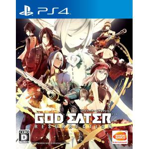 God Eater Resurrection - Cross Play Pack [PS4 - Used Good Condition]