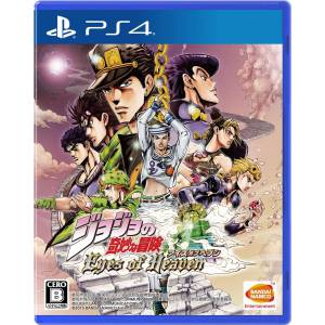 JoJo's Bizarre Adventure Eyes of Heaven - Standard Edition [PS4-Used]