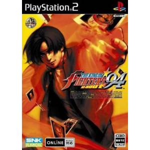 The King Of Fighters '94 Re-Bout [PS2 - Used Good Condition]