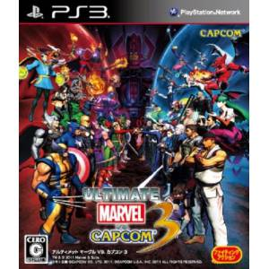 Ultimate Marvel vs Capcom 3 [PS3]