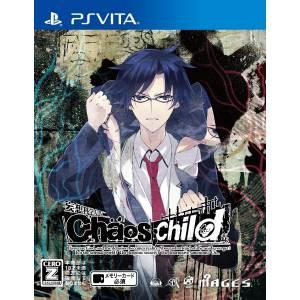 Chaos Child - Standard Edition [PSVita-Occasion]