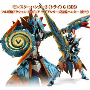 Monster Hunter 3G - Lagia Series equipment Hunter figure [e-Capcom Limited]