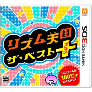 Rhythm Tengoku The Best + [3DS-Used]