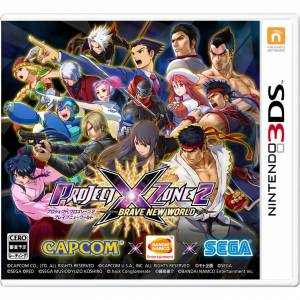 Project X Zone 2 - Brave New World [3DS - Used Good Condition]