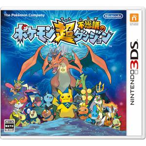 Pokemon - Chou Fushigi no Dungeon / Super Mystery Dungeon [3DS - Occasion BE]