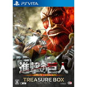 Shingeki no Kyojin / Attack on Titan - Treasure Box [PSVita - Used Good Condition]