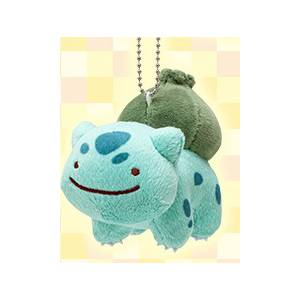 Pokemon - Charmander Ditto / Metamon Themed Limited Edition (Keychain) [Plush Toys]