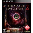 BioHazard / Resident Evil Revelations 2 [PS3 - Used Good Condition]