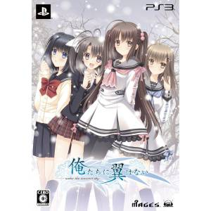 Oretachi Ni Tsubasa Wa Nai - Under the Innocent Sky (Limited Edition) [PS3 - Used Good Condition]