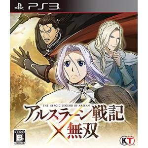 Arslan Senki x Musou - The Heroic Legend of Arslan [PS3 - Used Good Condition]