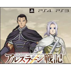 Arslan Senki x Musou / The Heroic Legend of Arslan Warriors - Treasure Box [PS3-Occasion]