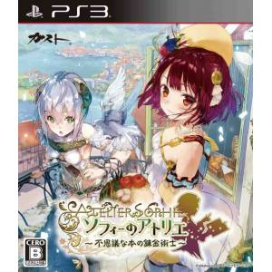 Sophie no Atelier - Fushigi na Hon no Renkin Jutsushi [PS3 - Used Good Condition]