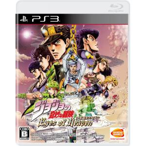 JoJo's Bizarre Adventure Eyes of Heaven - Standard Edition [PS3-Used]