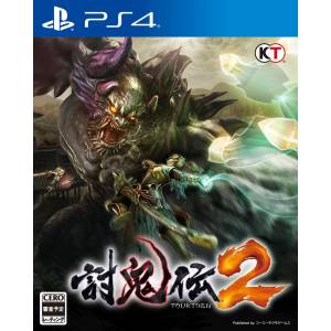 Toukiden 2 - TREASURE BOX [PS4]