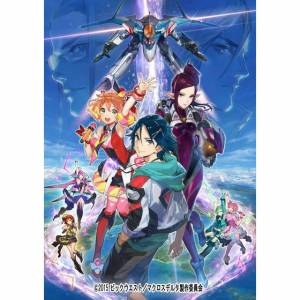 Macross Delta Volume 1 Limited Edition [Blu-ray - Region Free]
