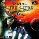 SoulStar [MCD - Used Good Condition]