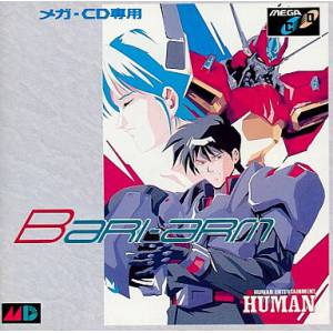Bari-Arm / Android Assault - The Revenge of Bari-Arm [MCD - Used Good Condition]
