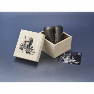 Gundam - Stainless Steel Tumbler Ion Plating - Premium Bandai Limited Edition [Goods]