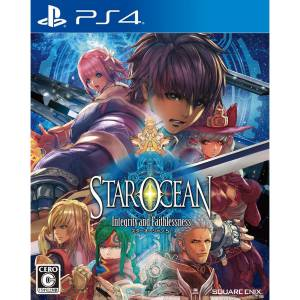 Star Ocean 5 Integrity and Faithlessness - standard edition [PS4_Used]