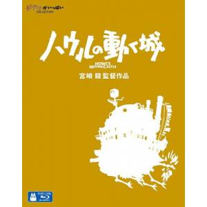 Howl's Moving Castle - Howl no Ugoku Shiro [Blu-ray / multizone]