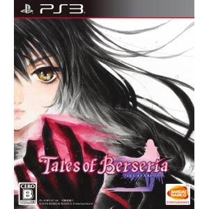 Tales of Berseria - Standard Edition [PS3]