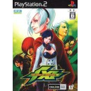 The King Of Fighters XI [PS2 - Used Good Condition]