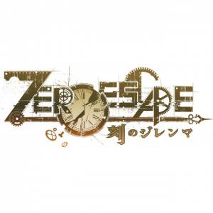Zero Escape: Toki no Dilemma [3DS]