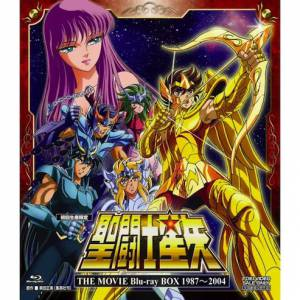 Saint Seiya The Movie Blu-Ray Box 1987-2004 [Blu-ray / multizone]