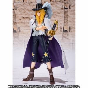 One Piece - Cavendish Limited Edition [Figuarts ZERO]