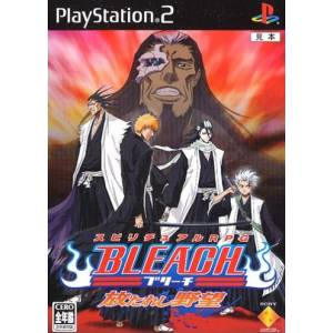 Bleach - Hanatareshi Yabou [PS2 - Used Good Condition]