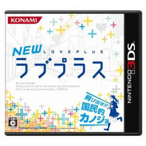 New Love Plus [3DS]