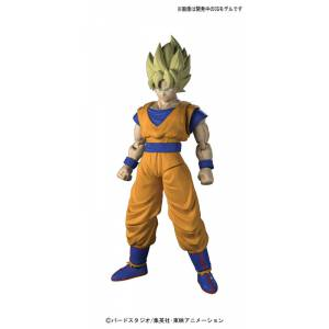 Dragon Ball Z - Super Saiyan Son Goku [Figure-rise Standard]