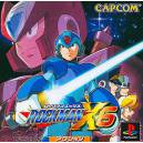 Rockman X6 / Mega Man X6 [PS1 - Used Good Condition]