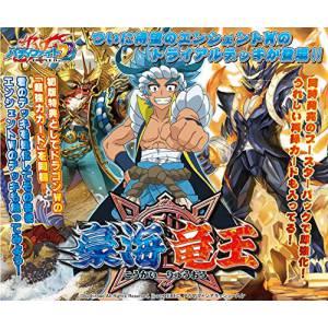 Future Card Buddyfight DDD - Trial Deck Vol.1 Goukai Ryuuou 6 Pack BOX [Trading Cards]