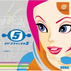 Space Channel 5 [DC - Used Good Condition]
