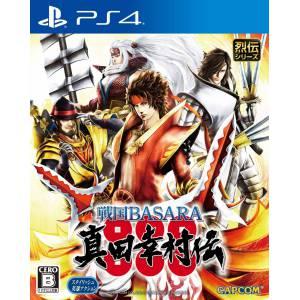 Sengoku Basara: Sanada Yukimura-Den - Standard Edition [PS4]