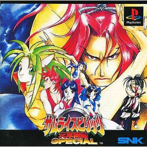Samurai Spirits - Amakusa Kourin Special / Samurai Shodown 4 Special [PS1 - Used Good Condition]