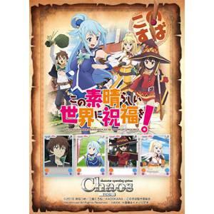 Chaos TCG - Kono Subarashii Sekai ni Shukufuku o! 20 Pack BOX [Trading Cards]