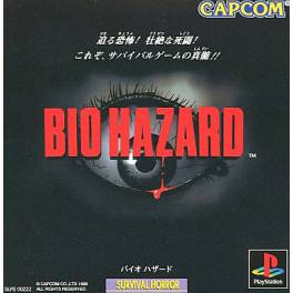 Bio Hazard / Resident Evil [PS1 - Used Good Condition]