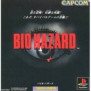 Bio Hazard / Resident Evil [PS1 - Occasion BE]