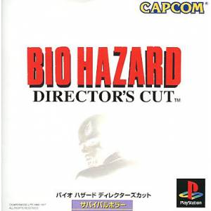 Bio Hazard - Director's Cut / Resident Evil - Director's Cut [PS1 - Used Good Condition]