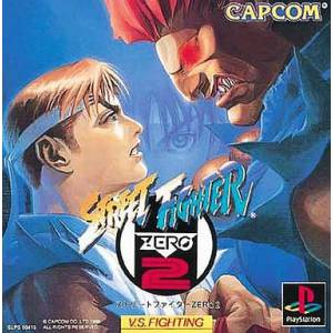 Street Fighter Zero 2 / Street Fighter Alpha 2 [PS1 - Used Good Condition]