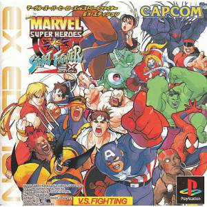 Marvel Super Heroes VS Street Fighter EX Edition [PS1 - Used Good Condition]