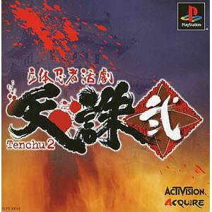 Tenchu 2 - Birth of the Stealth Assassins [PS1 - Occasion BE]