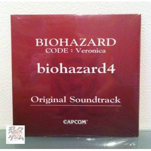 Bio Hazard 4 + Code Veronica Value Pack - Original Soundtrack [Article Limité]