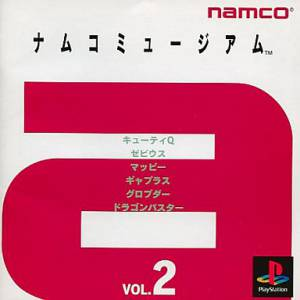 Namco Museum Vol. 2 [PS1 - Used Good Condition]